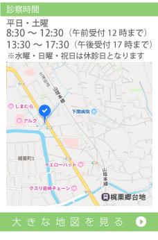 山口県下関市富任町1-7-7